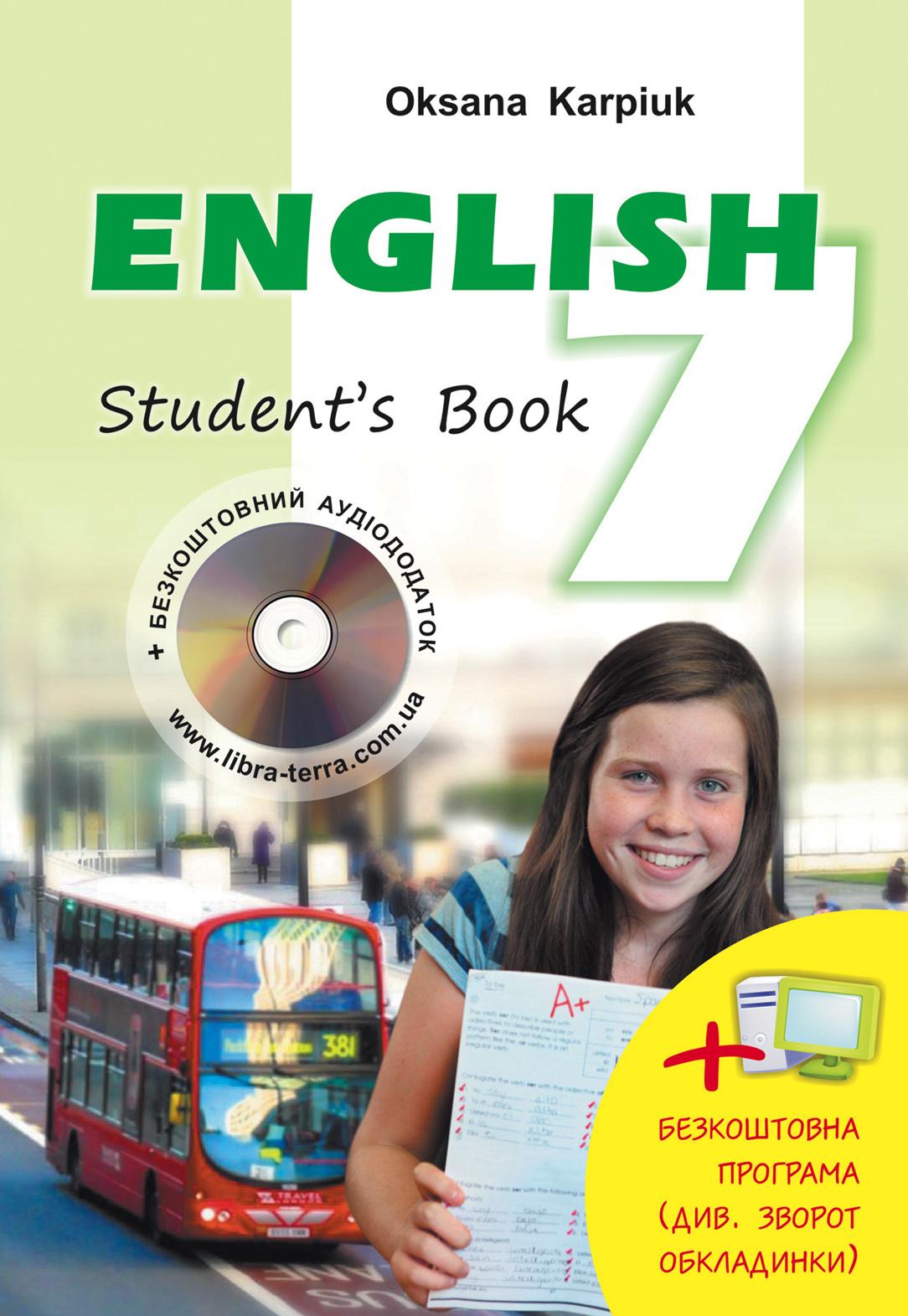 Решебник по англ мове 7 класс.