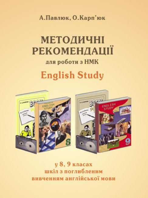 гдз study welcome класс english 6 to