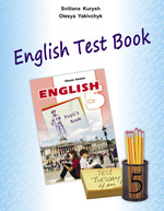 "Збірник тестів ""English Test Book 5"" для 5 класу"