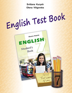 "Збірник тестів ""English Test Book 7"" для 7 класу"