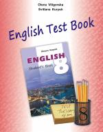 "Збірник тестів ""English Test Book 8"" для 8 класу"
