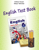 "Збірник тестів ""English Test Book 6"" для 6 класу"