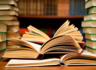 Охорона права інтелектуальної власності на навчально-методичну літературу