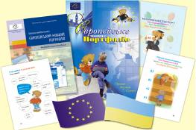 Європейське мовне портфоліо