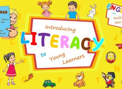 ВЕБІНАР ДЛЯ ВЧИТЕЛІВ НУШ «INTRODUCING LITERACY TO YOUNG LEARNERS».