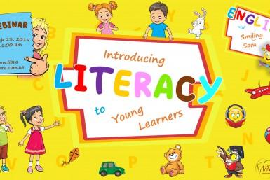 ВЕБІНАР ДЛЯ ВЧИТЕЛІВ НУШ «INTRODUCING LITERACY TO YOUNG LEARNERS»